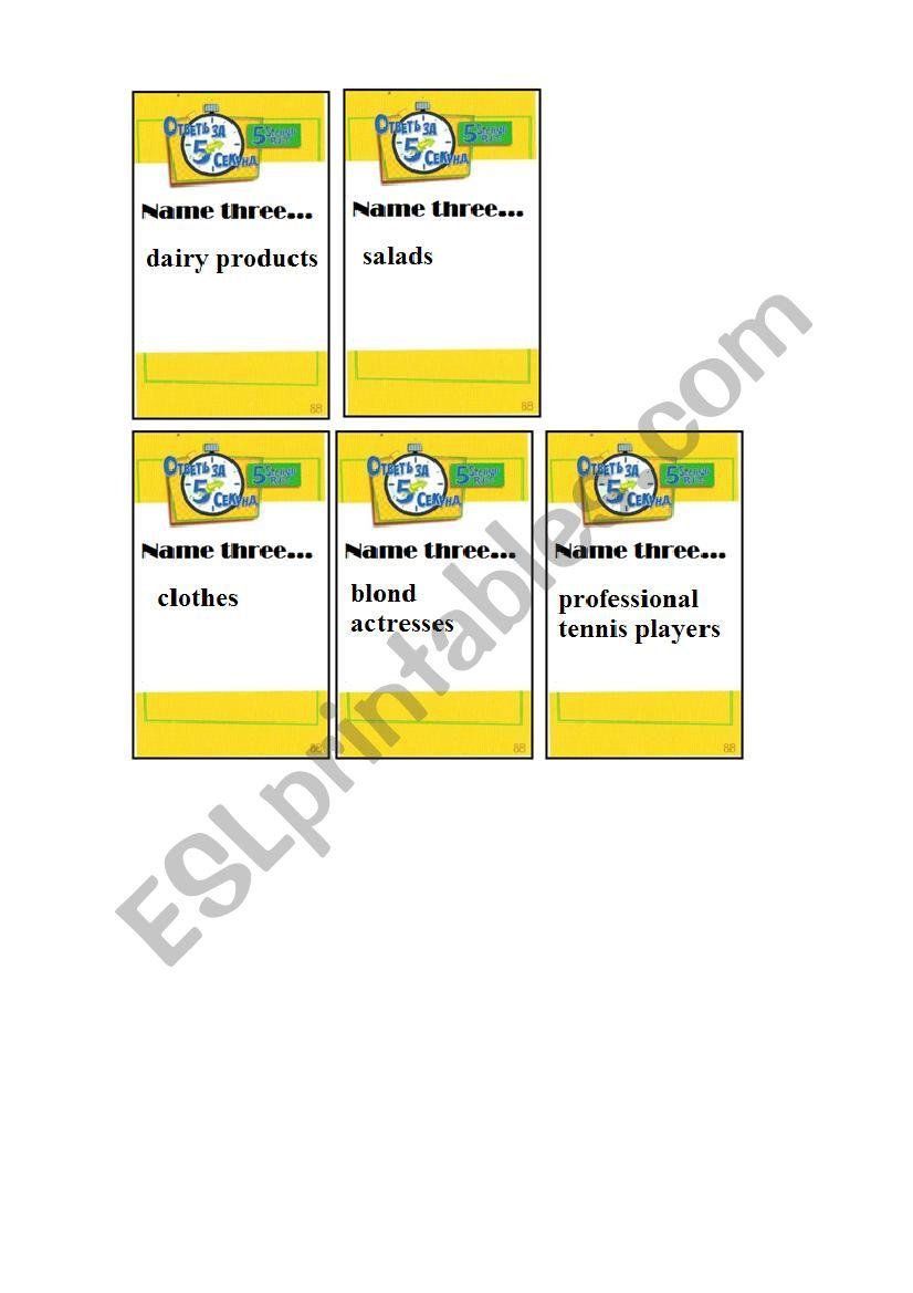 5 Second Rule Game Esl Worksheet By Rudishonok