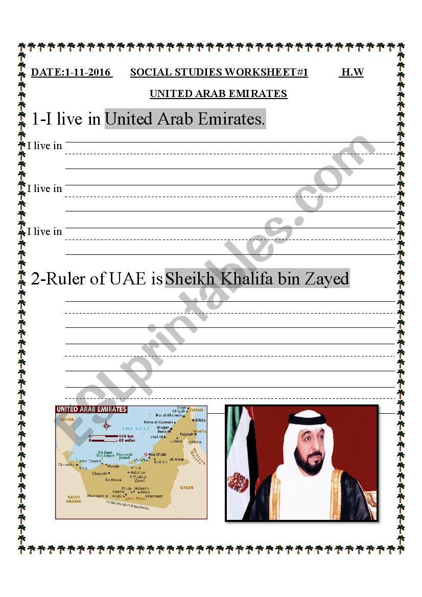 medium resolution of GRADE 1 \UAE SOCIAL STUDIES \ - ESL worksheet by sahar ammad