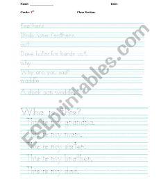 Grade 1 Vocabulary/Spelling Practice -1 - ESL worksheet by yujungenglish [ 1169 x 826 Pixel ]