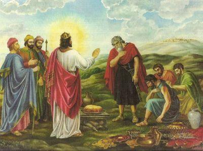 Image result for Melchizedek png