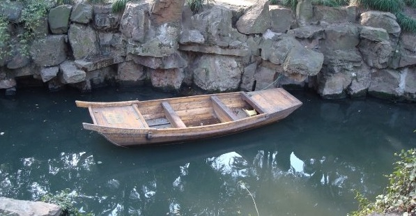 A Boat in a Canal