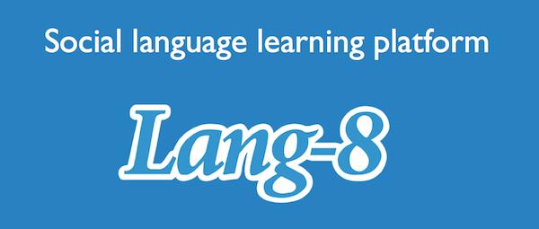 Lang 8 Social Language Learning Platform
