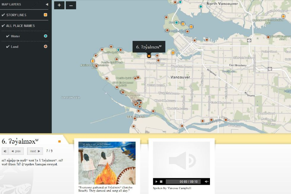 Interactive musqueum map