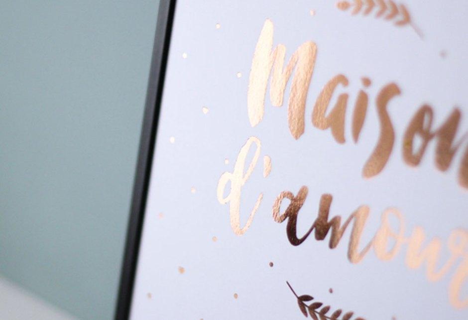 Affiche Maison d'amour par L'Encrerie Marine pour Esperluette