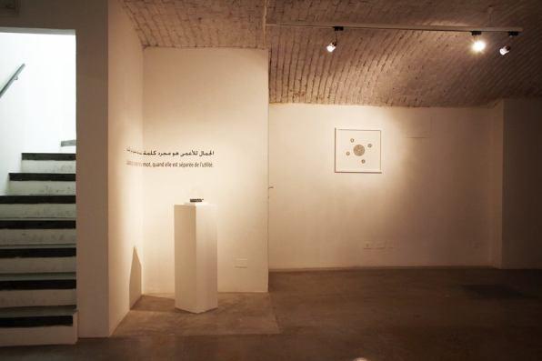 Veduta della mostra, Safaa Erruas, Farah Khelil, Massinissa Selmani CARTE BLANCHE. Giovani Artisti Dal Nord Africa a cura di Silvia Cirelli 22 ottobre 2015 - 6 gennaio 2016 Galleria Officine dell'Immagine, Milano