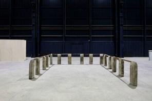 Kishio Suga, Perimeter, 1985/1989 Courtesy dell'artista, Tomio Koyama Gallery, Tokyo e Pirelli HangarBicocca, Milano Foto Agostino Osio