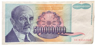 Irena Lagatore Pejovic, Exchange Value, 2017 Banconote dell'ex Yugoslavia