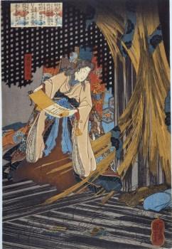 Utagawa Kuniyoshi, Tenjiku Tokubei (Tenjiku Tokubei), Serie senza titolo di stampe di guerrieri pubblicate da Kawaguchi, circa 1826-27, silografia policroma (nishikie), 39x26.5 cm, Masao Takashima Collection