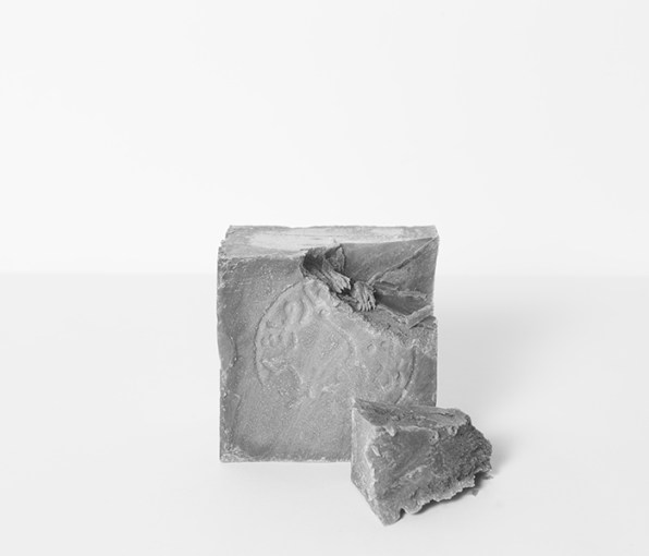 Massimiliano Gatti, Aleppo è una foglia d'alloro #02, 2018, fine art giclée inkjet print on Photo Rag cotton paper, 30x35 cm Courtesy Studio la Città
