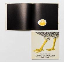 Enzo Mari, L'uovo e la gallina, 1969, Emme Edizioni, stampa policroma su carta patinata, 215x215 mm, Archivio Enzo Mari, Comune di Milano, CASVA