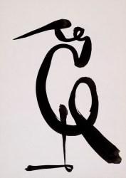 Giovannetti, Senza titolo, s.d., China su carta, Archivio Luigi Pericle, Ascona (Svizzera) Credits Marco Beck Peccoz