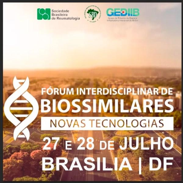 SBR, SBD e Gediib convidam para evento inédito sobre medicamentos biológicos e biossimilares