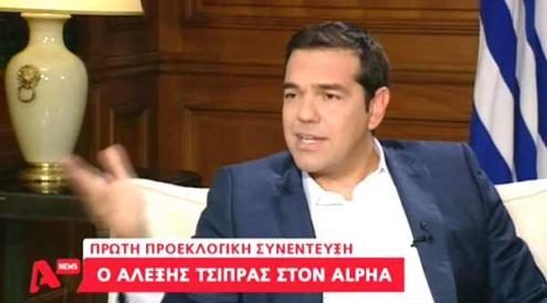"""Tsipras prometeu """"implementar o memorando com o objetivo de nos libertarmos dele assim que pudermos""""."""