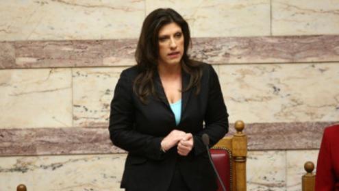 A presidente do Parlamento da Grécia, Zoe Konstantopoulou. Foto left.gr