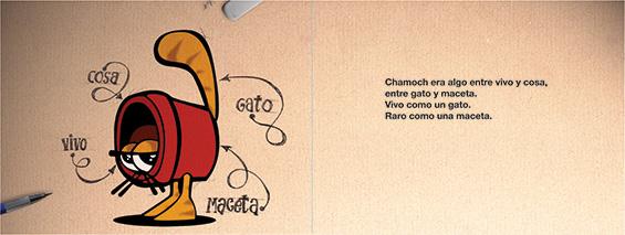 chamoch-1