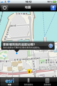 Esri China (HK) has designed an iPhone App for the ...