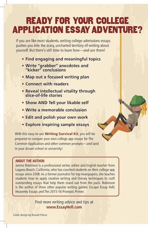 writing college admission essay kit