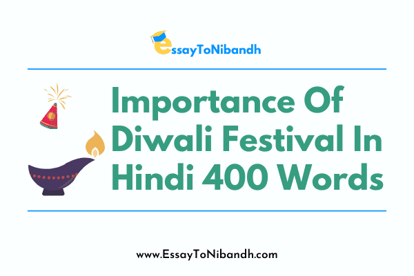 Importance Of Diwali Festival In Hindi 400 Words