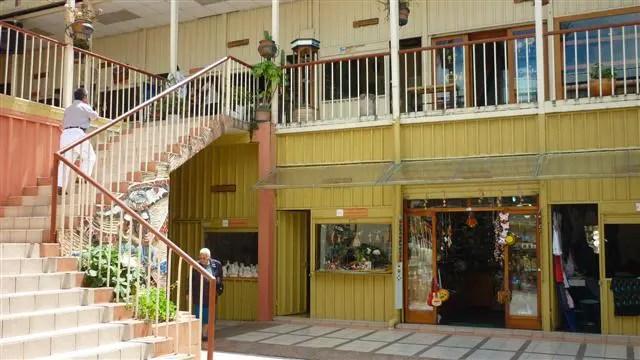 Centro Municipal Artesanal - Cuenca, Equador (Foto: Esse Mundo É Nosso)