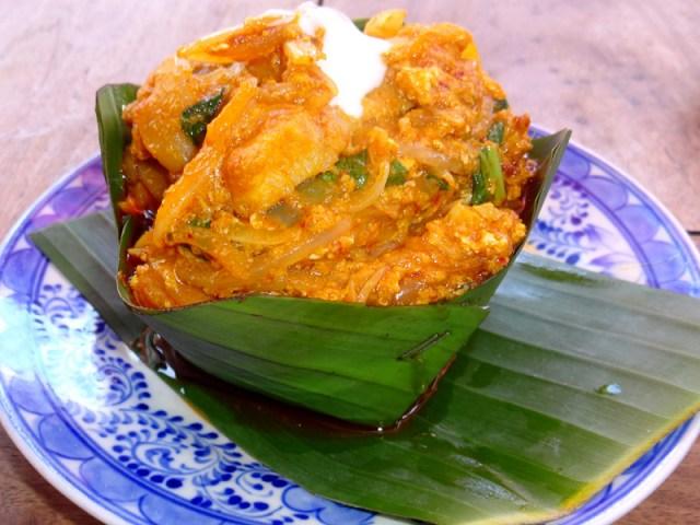 Prato original - Receita de Amok do Camboja (Foto: Esse Mundo É Nosso)