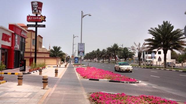 Jumeirah, City Tour em Dubai (Foto: Esse Mundo É Nosso)