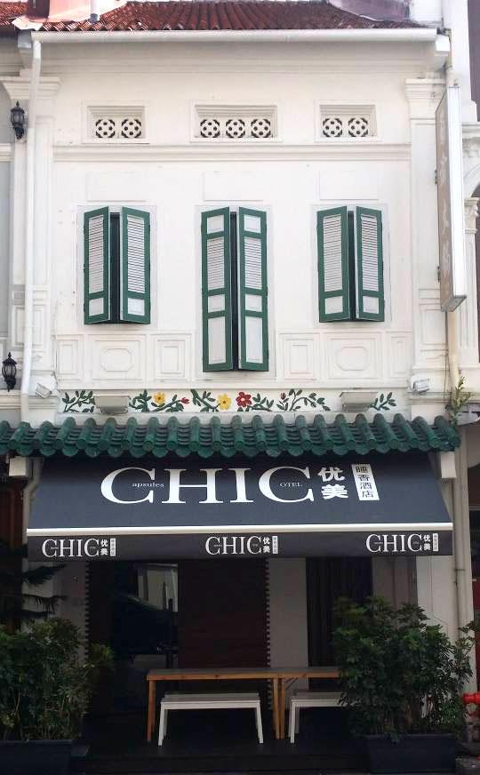 Hotel Cápsula em Cingapura - Chic Capsule Otel (Foto: Divulgação)
