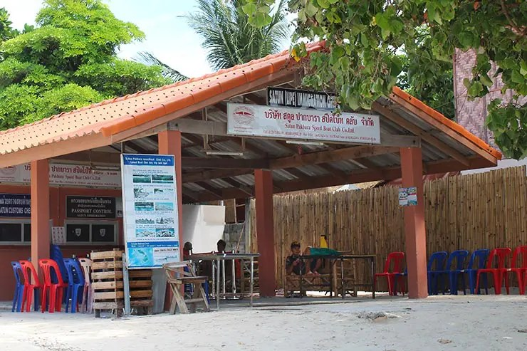 O que saber antes de viajar pra Koh Lipe - Imigração (Foto: Esse Mundo É Nosso)