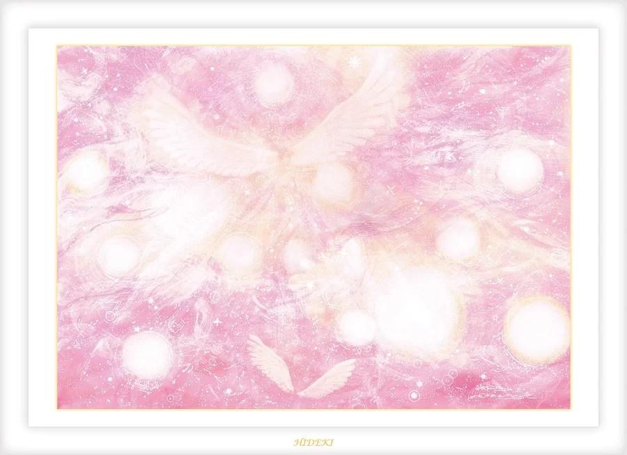 天使の絵画 Cure-Love