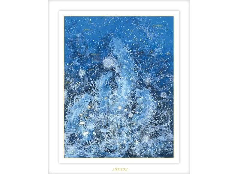 青の龍神:ヒーリングアート画像