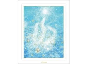 龍神ヒーリングアート:流れの画像