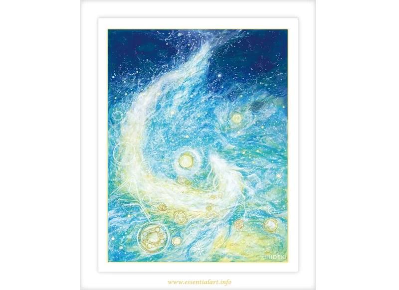 龍神絵画 愛しい地球の画像