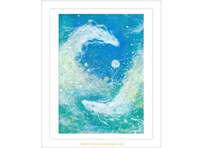 浄化する水の龍神 HIDEKIの龍神絵画