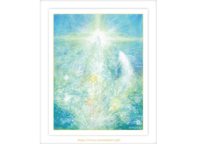 光る水 龍神様の絵