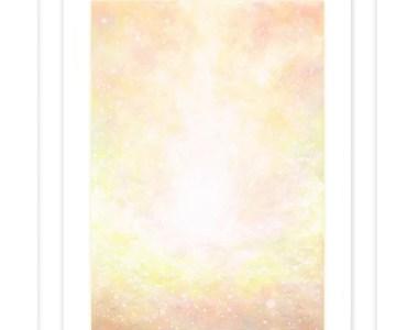 太陽からの贈り物 愛の光