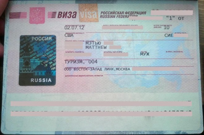 How to Get a Russian Visa - Step by Step Guide