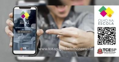 Aplicativo do TCESP permite ao cidadão fiscalizar ensino público