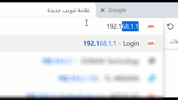 192.168.1.1 قطع الانترنت