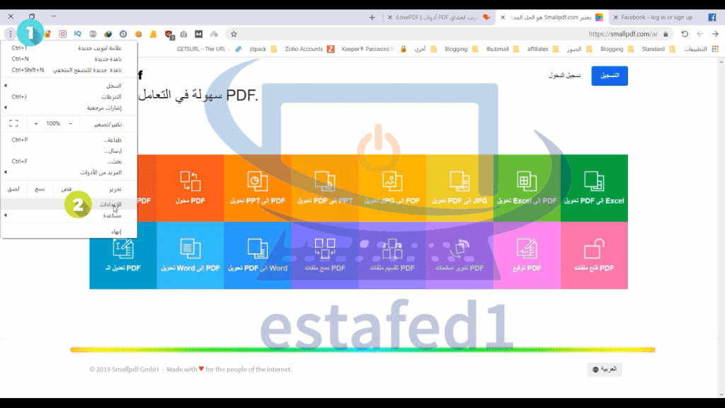 تحويل-وورد-الى-pdf----pdf-الي-smallpdf-pro-free-download----jpg (1)