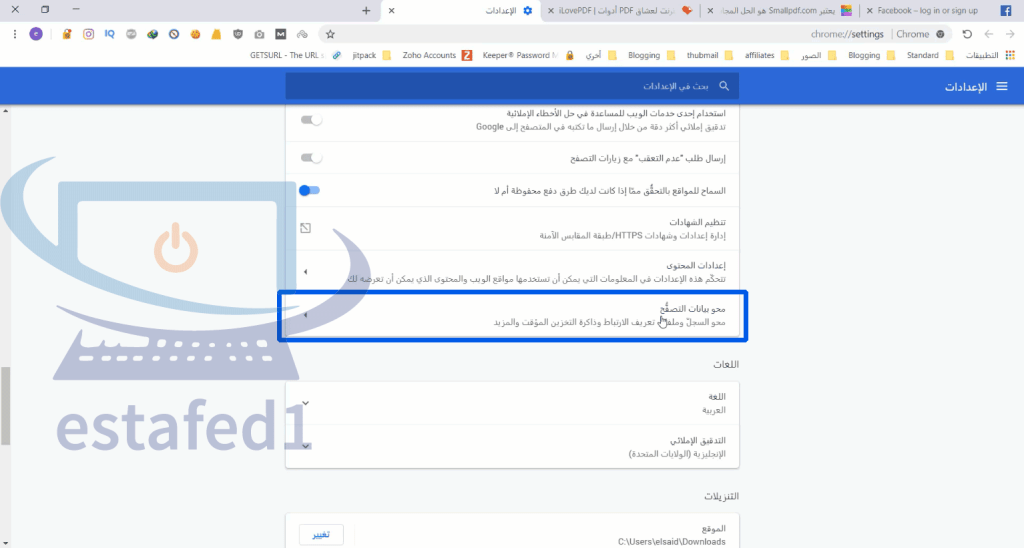 تحويل-وورد-الى-pdf----pdf-الي-smallpdf-pro-free-download----jpg-(1)