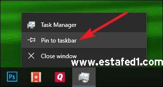 شرح task manager الدليل الشامل