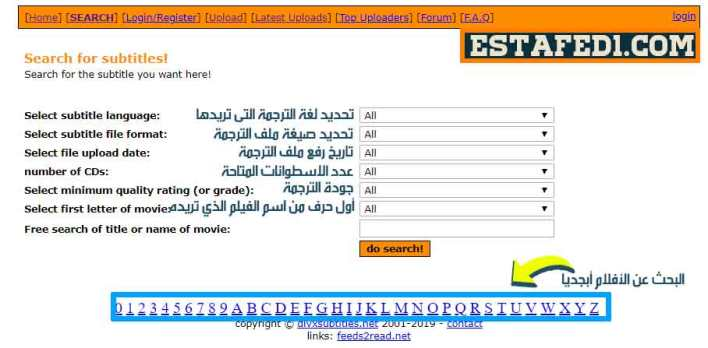 تحميل ملفات الترجمة من موقع DivX Subtitles