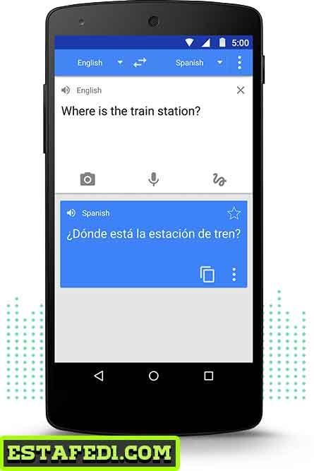 تطبيق Google Translate الترجمة من جوجل