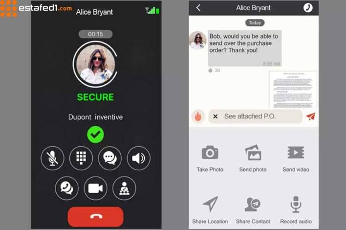 برنامج محادثات silent phone