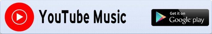 تحميل تطبيق موسيقي اليوتيوب