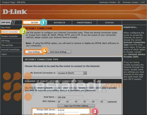 حجب المواقع الإباحية نهائيًا من الراوتر D Link