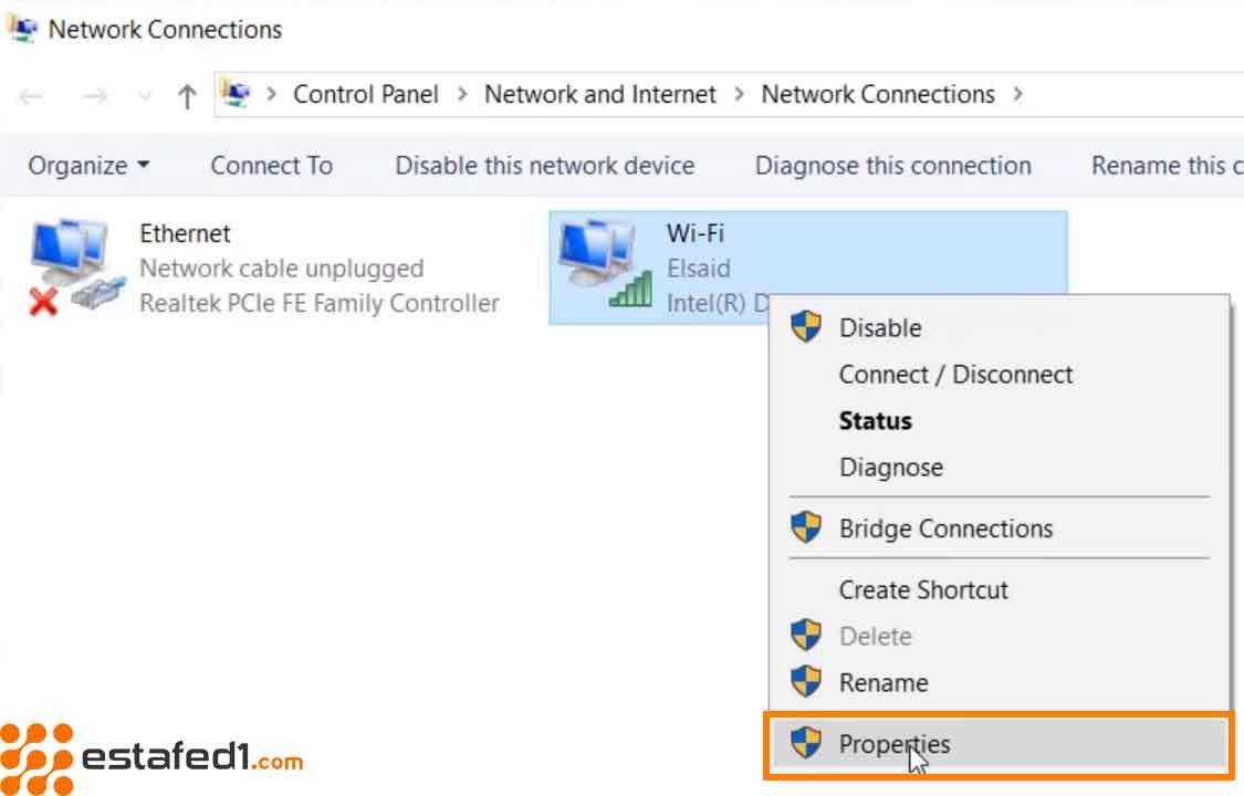 تعيين رقم IP مخصص للكمبيوتر step 2