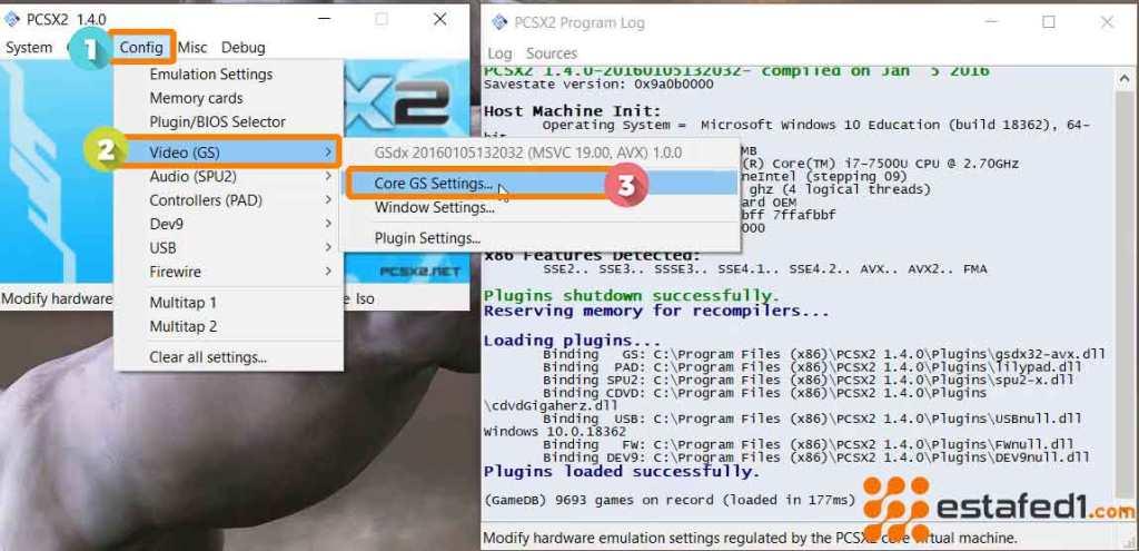 ضبط أفضل الإعدادات PCSX2 اعدادات الصورة  step 1