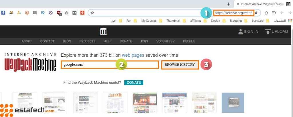 الدخول الى موقع محظور من خلال Wayback Machine