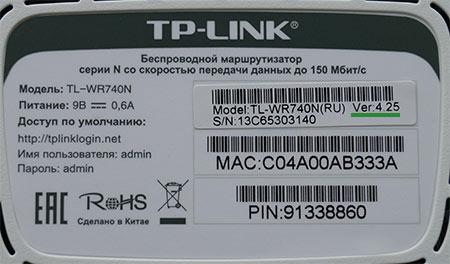 معرفة عنوان MAC الراوتر