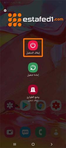 حل مشكلة غير مسجل على الشبكة عن طريق التحقق من تطبيقات هاتفك